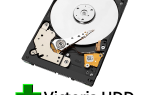 Восстанавливаем жесткий диск программой Victoria