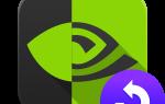 Как откатить драйвер видеокарты NVIDIA