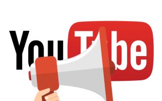 Виды рекламы на YouTube и ее стоимость