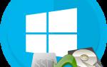 Перенос Windows 10 с HDD на SSD
