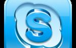 Программа Skype: описание скрытых возможностей