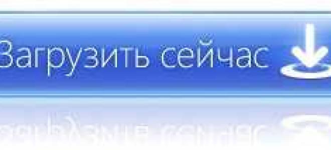 Сохранение пароля ВКонтакте в разных браузерах