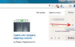 Как восстановить Яндекс Диск