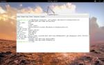 2 способа увеличить объем диска в VirtualBox