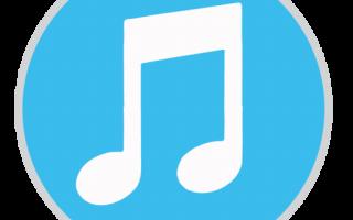 Как установить iTunes на компьютер