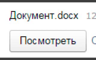 Как отправить файл или папку по электронной почте