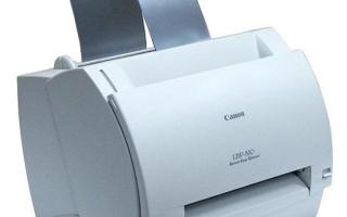 Скачивание драйвера для принтера Canon LBP-810