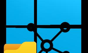 Решение проблем с доступом к сетевым папкам в Windows 10